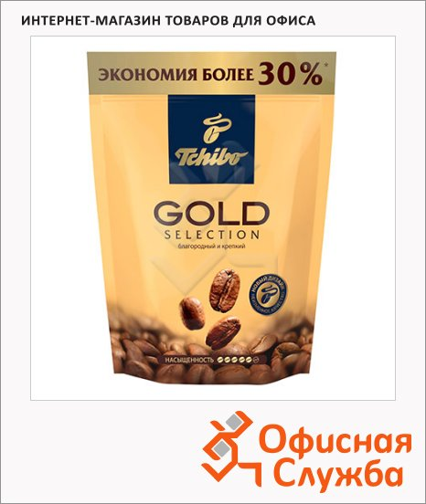 Кофе растворимый Tchibo Gold Selection, пакет