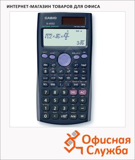 Калькулятор инженерный Casio FX85ES Plus синий, 10+2 разрядов