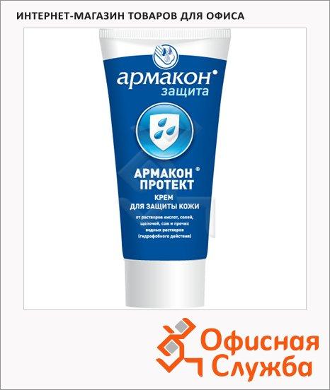 Крем защитный гидрофобный Армакон Серволин Протект 100мл