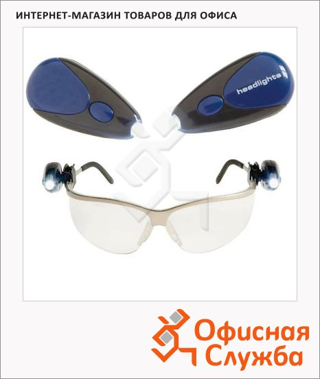 фото: Очки защитные 3M Led Light Vision прозрачные открытые