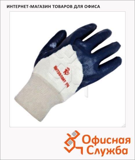 Перчатки защитные Ампаро Нитролайт РЧ универсальный размер, нитриловое покрытие, 448595