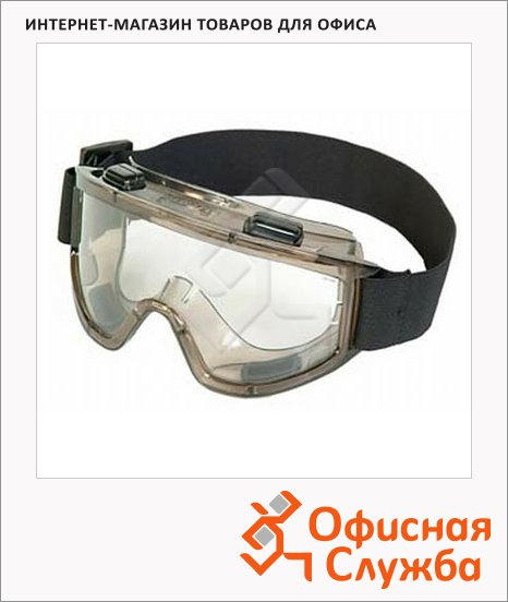 Очки защитные Премиум прозрачные, закрытые, 222408