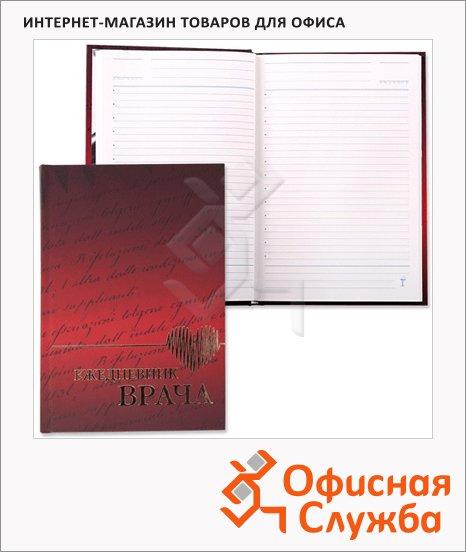 Ежедневник врача недатированный Plano красный, А5, 144 листа