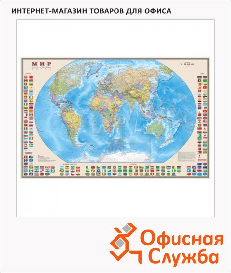 Карта настенная Dmb Мир политическая