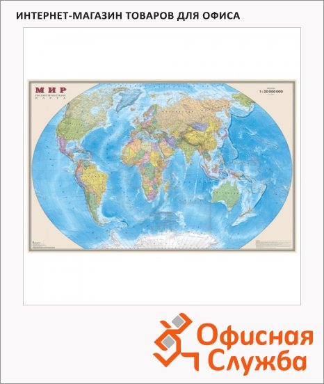 Карта настенная Dmb Мир