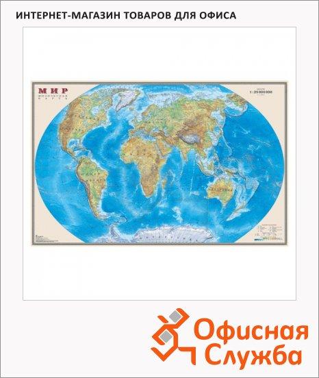 Карта настенная Dmb Мир физическая, М-1:25 000 000, 122х79см, 200 г/кв.м
