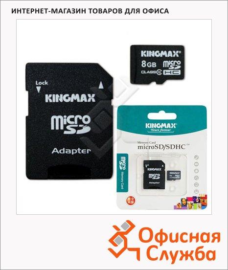 фото: Карта памяти Kingmax micro SDHC 8Gb, 10мб/с, с адаптером SD