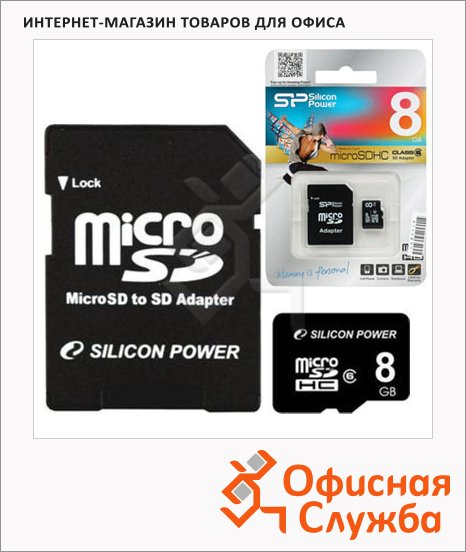 Карта памяти Silicon Power micro SDHC, 8Gb, 6мб/с, с адаптером SD