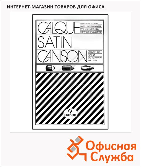 ������ ������������� Canson Microfine �4, 100 ������