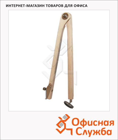 фото: Циркуль Можга С175 деревянный для доски