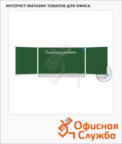 фото: Доска меловая Brauberg 300х100см зеленая, лаковая, магнитная, алюминиевая рамка, двустворчатая
