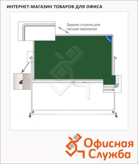 Доска мобильная вращающаяся Brauberg 231704 90х120см, белая/ зеленая, полимерная, меловая/ магнитная маркерная, алюминиевая рама, на роликах