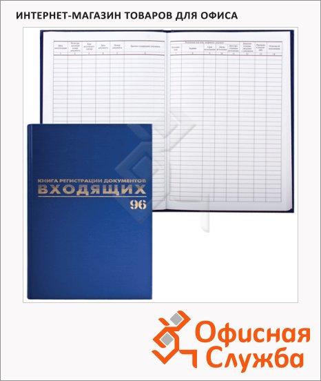 фото: Журнал Brauberg регистрации входящих документов А4, 96 листов, бумвинил