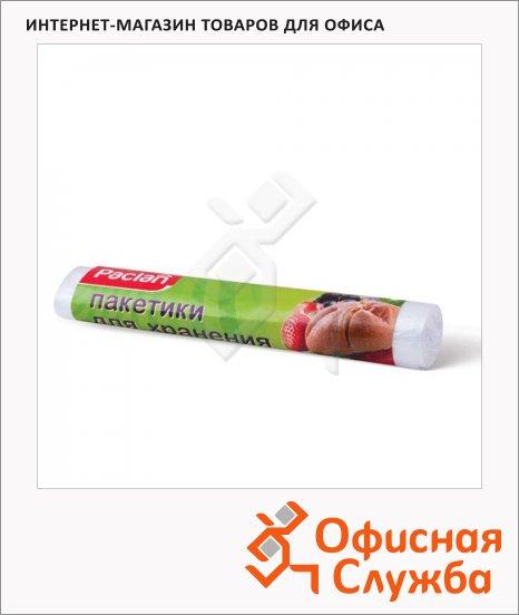 фото: Пакеты фасовочные Paclan ПНД 24х36см 8мкм, 100 шт/уп