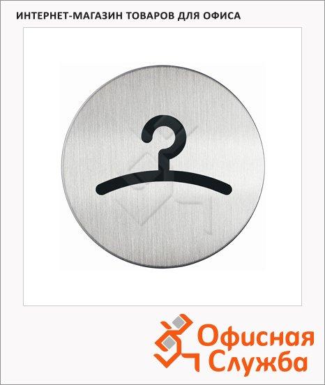 Указатель Гардероб Durable 83мм, сталь, 4914-23