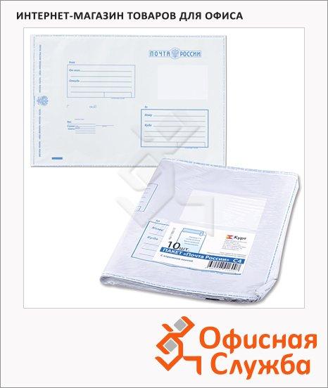 Пакет почтовый полиэтиленовый Курт белый, 229х324мм, 100мкм, 10шт, стрип, Куда-Кому