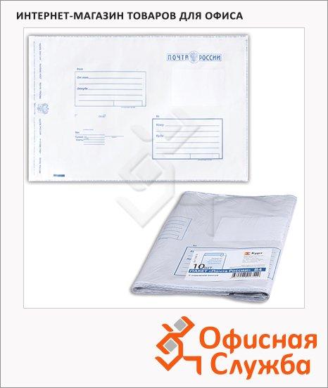 Пакет почтовый полиэтиленовый Курт белый, 250х353мм, 100мкм, 10шт, стрип, Куда-Кому