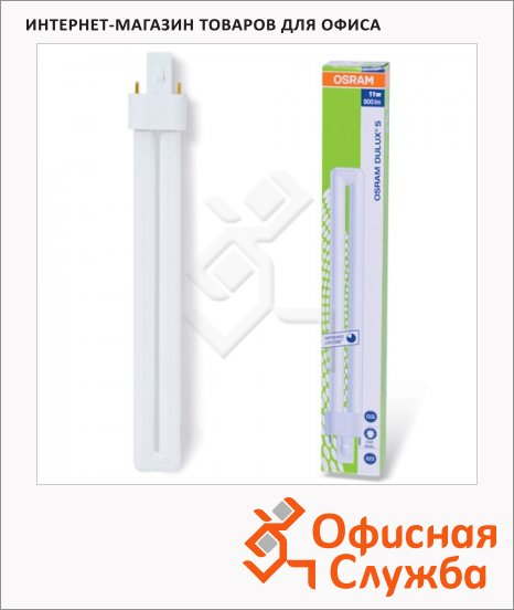 Лампа люминесцентная Osram Dulux S 11Вт, G23, холодный белый