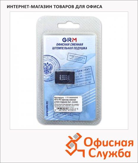 Сменная подушка прямоугольная Grm для Trodat 4910/4810, синяя, 4910-РЗ