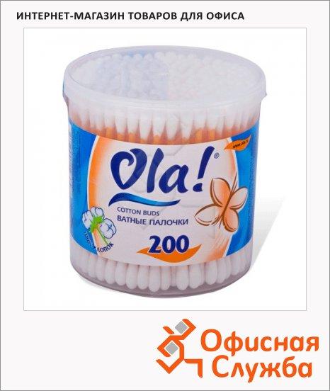 Ватные палочки Ola 200шт, в стакане, 93898