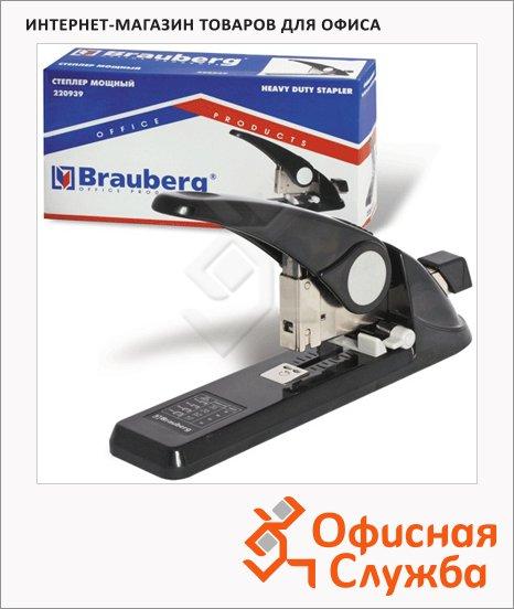 Степлер Brauberg Nutzen №24/6-23/13, до 80 листов, черный