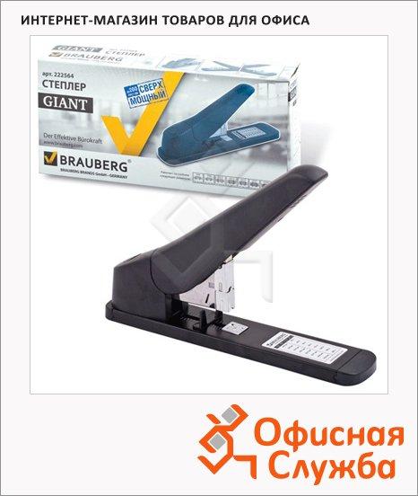 Степлер Brauberg Megamax №24/6-23/24, до 200 листов, черный