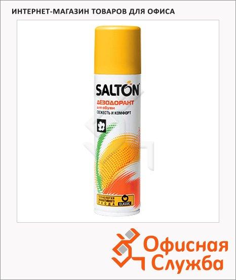 Дезодорант для обуви Salton 150мл