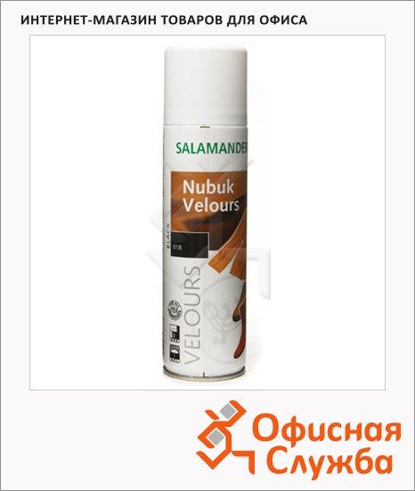 Аэрозоль для обуви Salamander Nubuk Velours для замши/нубука/велюра, черный, 250мл