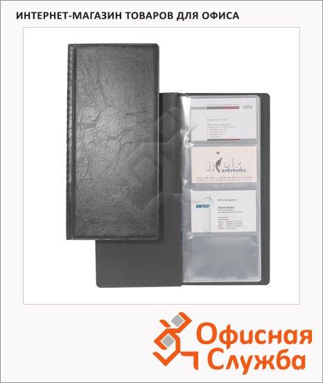 Визитница Durable Visifix на 128 визиток, черная, 253х115мм, ПВХ, 2308-01