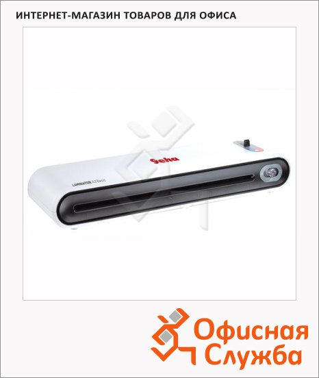 Ламинатор А3 Geha Basic А3, до 150 мкм, 300мм/мин, 86096046