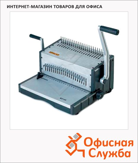Брошюровщик гребеночный Office Kit B2130, на 30 листов, переплет до 500 листов, пластиковая пружина