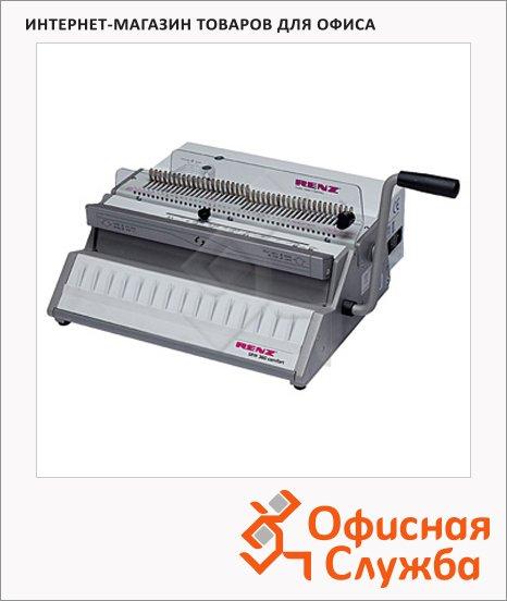 фото: Брошюровщик электрический Renz SRW 360 Comfort на 25 листов переплет до 120 листов, металлическая пружина