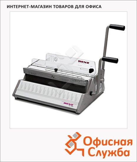 Брошюровщик гребеночный Renz SRW 360 на 25 листов, переплет до 120 листов, металлическая пружина