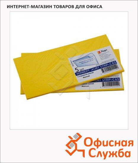 Конверт почтовый Курт С65, 114х229мм, 120г/м2, 5шт, стрип