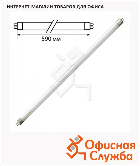 Лампа люминесцентная Osram L18/765 18Вт, G13, 590мм