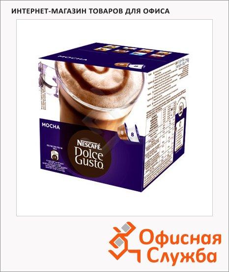 Кофе в капсулах Dolce Gusto Mocha 16шт