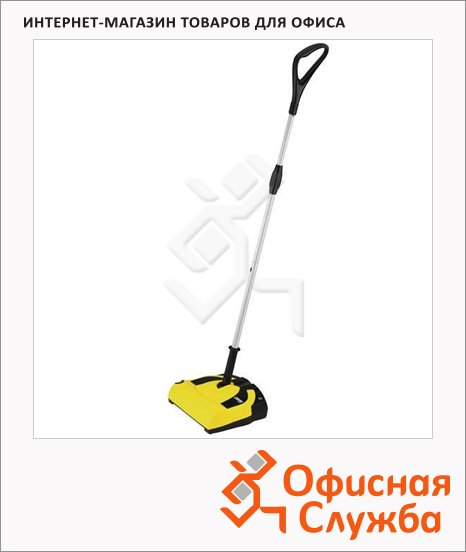 Веник электрический Karcher 55 PLUS Ni-Mh 0.5 л, желтый