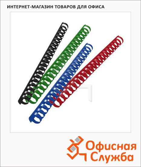 Пружины для переплета пластиковые Office Kit, на 170-210 листов, 22мм, 50шт, кольцо