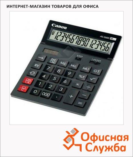 Калькулятор настольный Canon AS 2600 черный, 16 разрядов