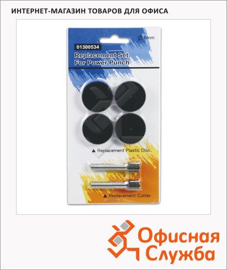 Комплект запасных частей для дырокола Kw-Trio 2 сменных ножа + 4 сменных пластиковых диска, 9550