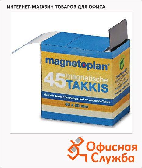 Лента магнитная для магнитной доски Magnetoplan 20х30мм, черная, 15 503