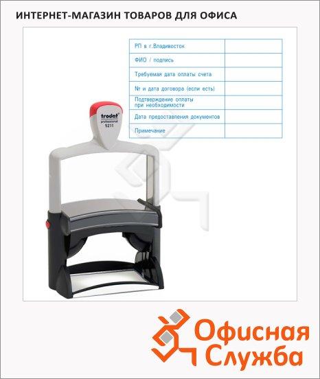 фото: Оснастка для прямоугольной печати Trodat Professional 85х55мм черная, 5211