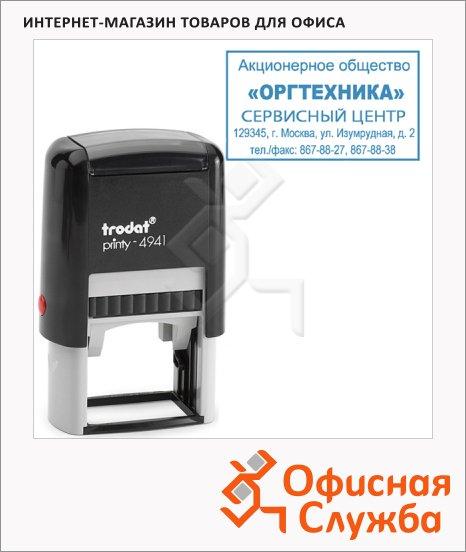 Оснастка для прямоугольной печати Trodat Printy 41х24мм, черная, 4941
