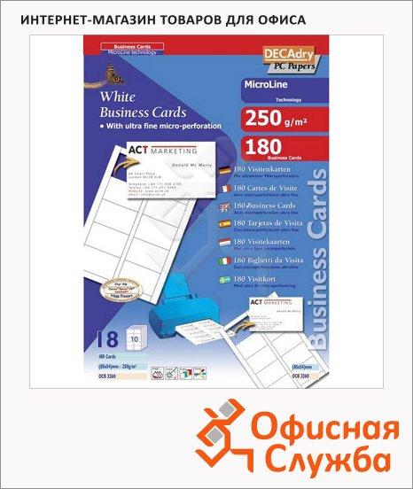 Визитные карточки Decadry с микроперфорацией, 85х54мм, 250г/м2, 18л х10шт