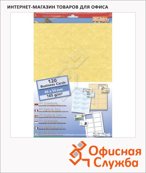фото: Визитные карточки Decadry золотой пергамент 85х54мм, 165г/м2, 12л х10шт