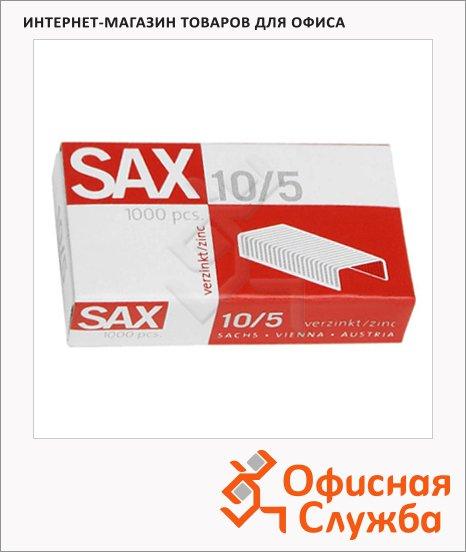Скобы для степлера Sax №10, 1000 шт, стальные