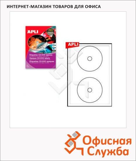 фото: Этикетки для CD/DVD Apli 10601 d=18мм, 50шт