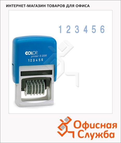 Нумератор с автоматической оснасткой Colop 6 разрядов, 4мм, S226