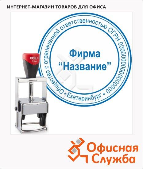 Оснастка для круглой печати Colop Microban d=40мм, металл, R3040