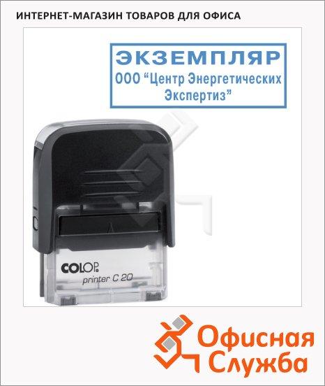 фото: Оснастка для прямоугольной печати Colop Printer C20 38х14мм черная